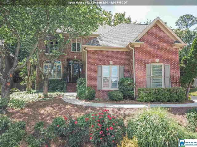 1176 Hibiscus Dr, Hoover, AL 35226 (MLS #886403) :: Howard Whatley