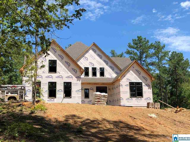 646 Hwy 277, Helena, AL 35080 (MLS #887394) :: JWRE Powered by JPAR Coast & County