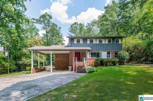 2300 Brookline Dr, Hoover, AL 35226 (MLS #887607) :: JWRE Powered by JPAR Coast & County