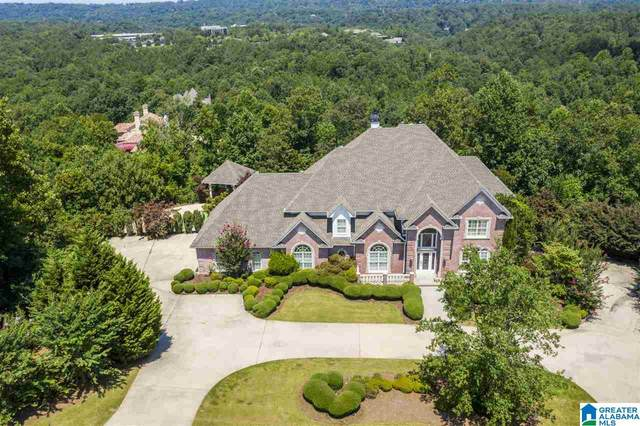 7016 Founders Drive, Vestavia Hills, AL 35242 (MLS #887731) :: The Fred Smith Group | RealtySouth