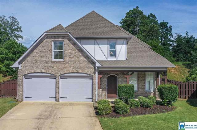 2421 Abbeyglen Cir, Hoover, AL 35226 (MLS #888007) :: LIST Birmingham