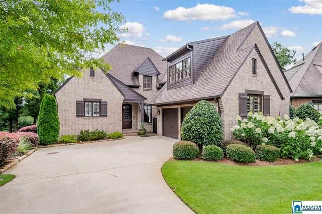 2226 Overlook Crest, Vestavia Hills, AL 35226 (MLS #888528) :: Howard Whatley