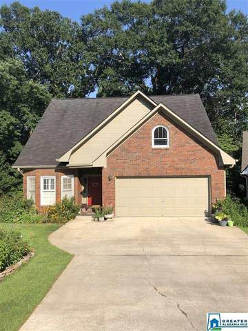 2509 Christie Cir, Birmingham, AL 35216 (MLS #889363) :: Howard Whatley