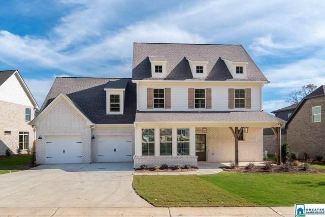 220 Kinross Cir, Pelham, AL 35124 (MLS #890368) :: Bailey Real Estate Group