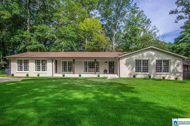 2336 Wexford Ln, Vestavia Hills, AL 35216 (MLS #890763) :: Bailey Real Estate Group