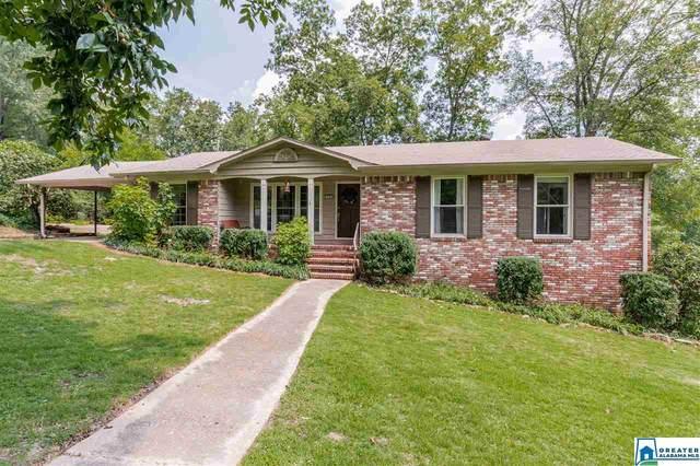 1733 Shades View Ln, Vestavia Hills, AL 35216 (MLS #891614) :: Bailey Real Estate Group
