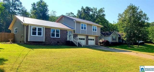 1310 Louise Dr, Jacksonville, AL 36265 (MLS #892212) :: Bailey Real Estate Group