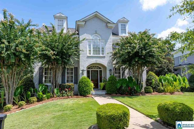 450 Founders Park Dr, Hoover, AL 35226 (MLS #892741) :: Bentley Drozdowicz Group