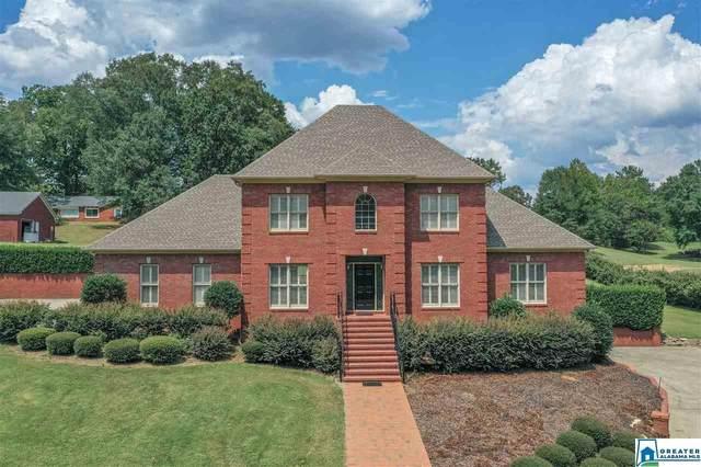 671 Cahaba River Estates, Hoover, AL 35244 (MLS #893276) :: LIST Birmingham