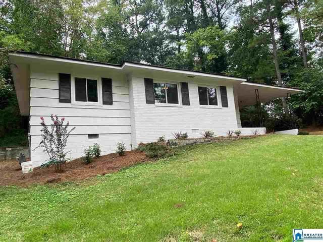 509 Cheri Ln, Birmingham, AL 35215 (MLS #893438) :: Bailey Real Estate Group