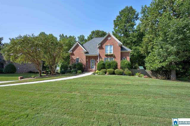 7766 Sardis Grove Dr, Gardendale, AL 35071 (MLS #894448) :: Bentley Drozdowicz Group