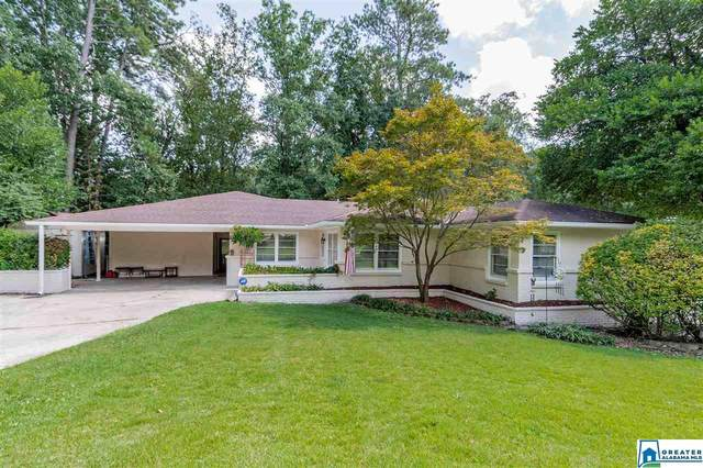 1919 Canyon Rd, Vestavia Hills, AL 35216 (MLS #894833) :: Bailey Real Estate Group