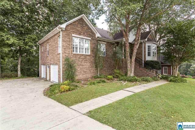 413 Still Oaks Cir, Trussville, AL 35173 (MLS #895334) :: LIST Birmingham