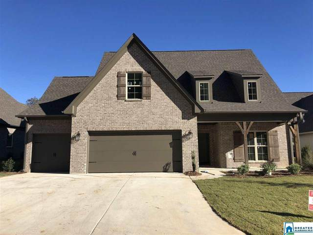 212 Kinross Cir, Pelham, AL 35124 (MLS #895392) :: Bailey Real Estate Group