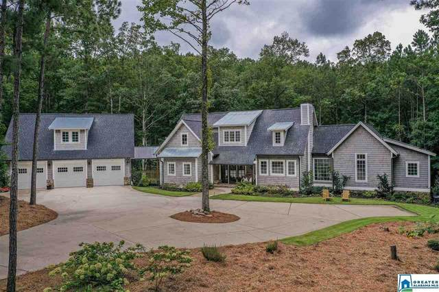 7505 Mountain Top Cir, Trussville, AL 35173 (MLS #895396) :: LocAL Realty