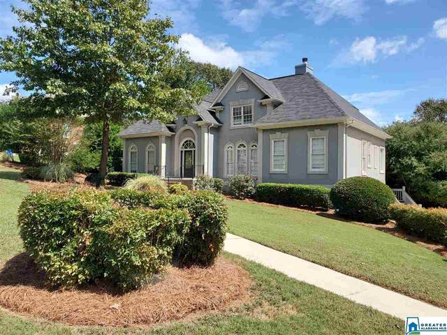 118 Southview Dr, Hoover, AL 35244 (MLS #895667) :: LocAL Realty