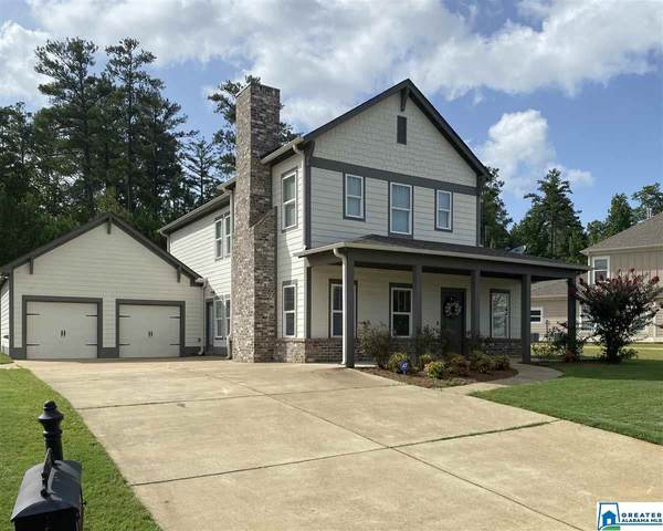 110 Lakeridge Dr, Trussville, AL 35173 (MLS #895775) :: Josh Vernon Group