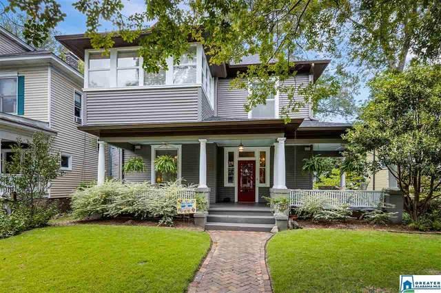1508 13TH ST S, Birmingham, AL 35205 (MLS #896349) :: Bailey Real Estate Group