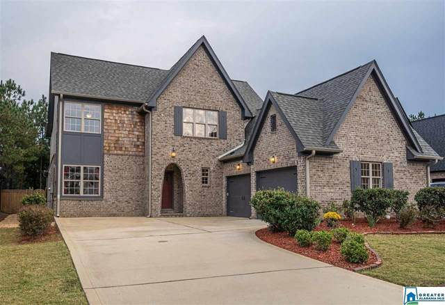 5267 Park Side Cir, Hoover, AL 35244 (MLS #896666) :: Bailey Real Estate Group