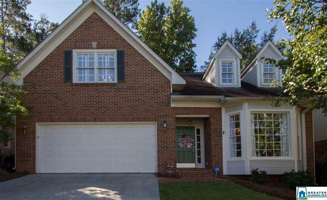 1617 Hamilton Ct, Vestavia Hills, AL 35243 (MLS #896886) :: Gusty Gulas Group