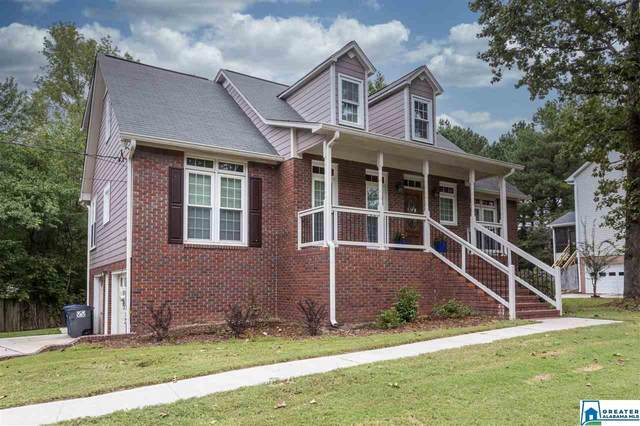 517 S Fork Ln, Hoover, AL 35244 (MLS #896904) :: Bailey Real Estate Group