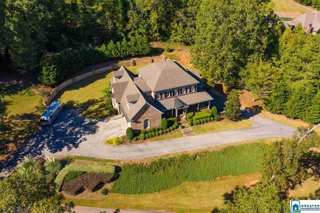 7128 Crown Ln, Trussville, AL 35173 (MLS #897469) :: Bailey Real Estate Group