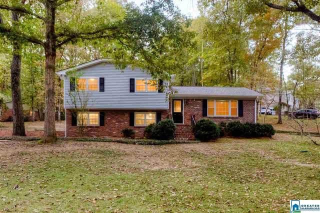 3554 Valley Cir, Vestavia Hills, AL 35243 (MLS #899130) :: Bailey Real Estate Group