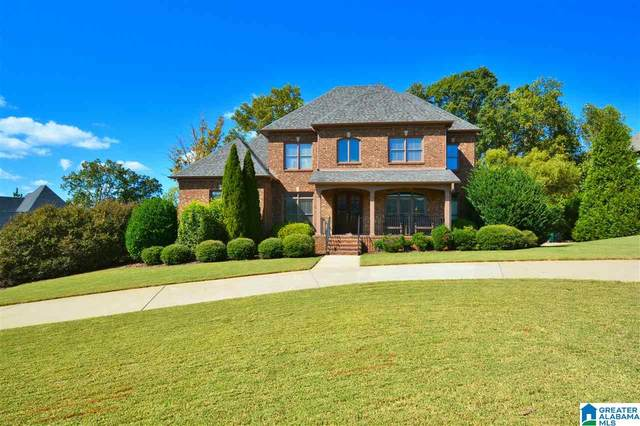 5575 Double Oak Ln, Birmingham, AL 35242 (MLS #899173) :: Lux Home Group