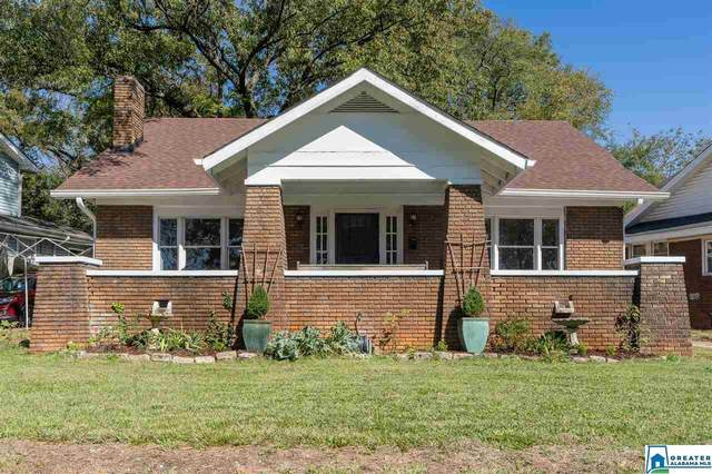 1317 34TH ST N, Birmingham, AL 35234 (MLS #900286) :: LocAL Realty