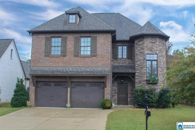 3319 Chase Ct, Trussville, AL 35235 (MLS #901004) :: LocAL Realty
