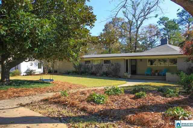 2307 Lime Rock Rd, Vestavia Hills, AL 35216 (MLS #901337) :: Bailey Real Estate Group