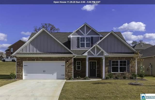 6248 Fieldbrook Cir, Mccalla, AL 35111 (MLS #880226) :: Bailey Real Estate Group
