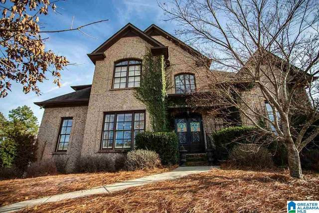 217 Stoneykirk Way, Pelham, AL 35124 (MLS #1271480) :: Lux Home Group
