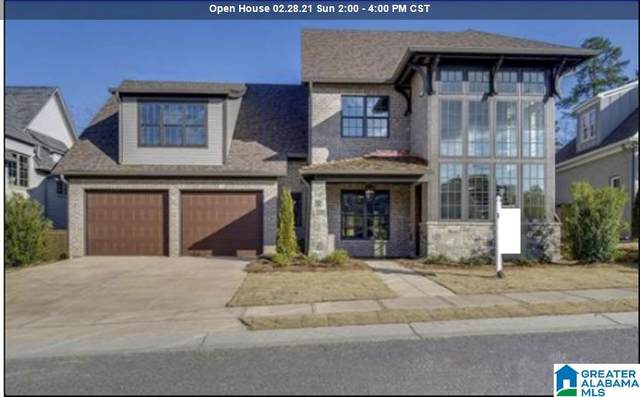3332 Southbend Cir, Vestavia Hills, AL 35216 (MLS #1274308) :: LocAL Realty