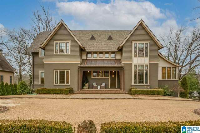 3908 Montevallo Rd, Mountain Brook, AL 35223 (MLS #1274835) :: Josh Vernon Group