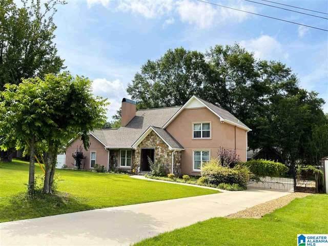 3004 Shady Creek Lane, Anniston, AL 36207 (MLS #1275577) :: Kellie Drozdowicz Group