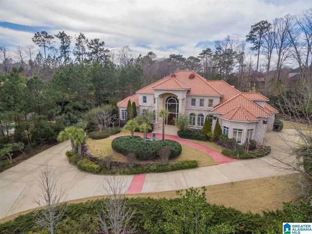 1105 Woodwind Cir, Hoover, AL 35244 (MLS #1276346) :: Amanda Howard Sotheby's International Realty