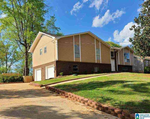 112 Pinebluff Trail, Trussville, AL 35173 (MLS #1279031) :: Bentley Drozdowicz Group