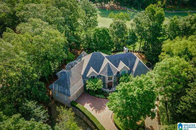 604 Queens Gate, Hoover, AL 35242 (MLS #1285619) :: The Fred Smith Group | RealtySouth