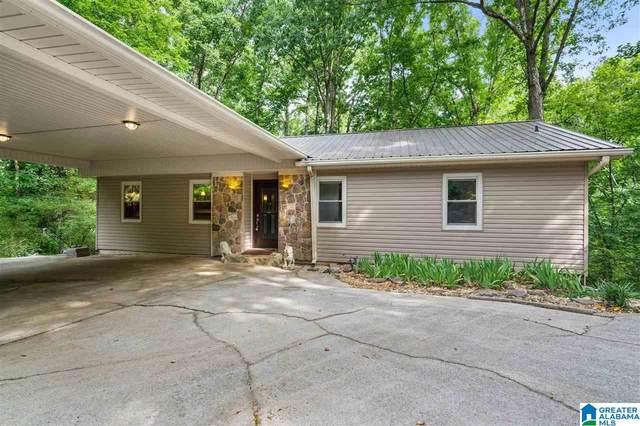 2816 Altadena South Way, Birmingham, AL 35244 (MLS #1289906) :: Lux Home Group