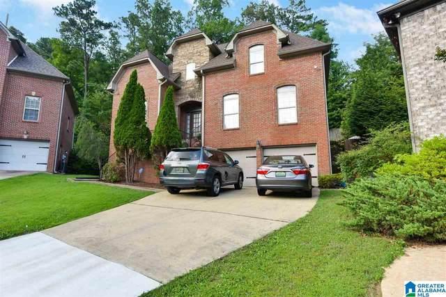 224 Castlehill Drive, Vestavia Hills, AL 35226 (MLS #1290263) :: Lux Home Group