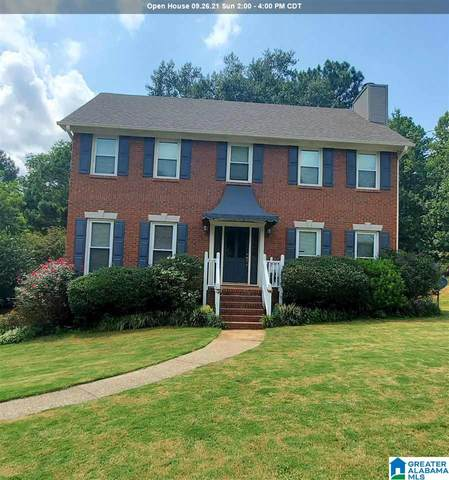 4431 South Drive, Pinson, AL 35126 (MLS #1293634) :: Lux Home Group