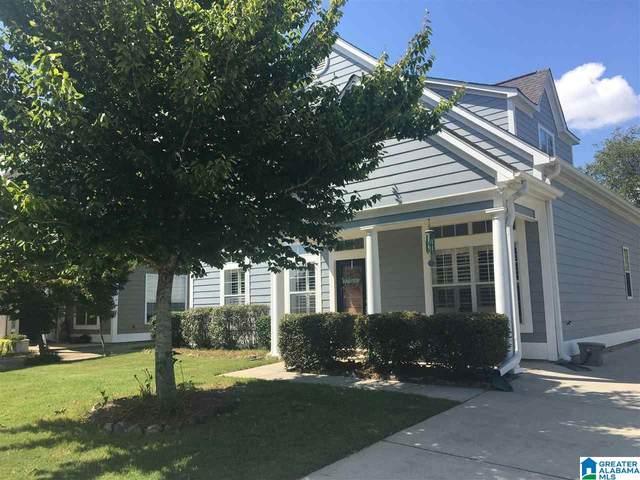 5342 Magnolia South Drive, Trussville, AL 35173 (MLS #1296089) :: LIST Birmingham