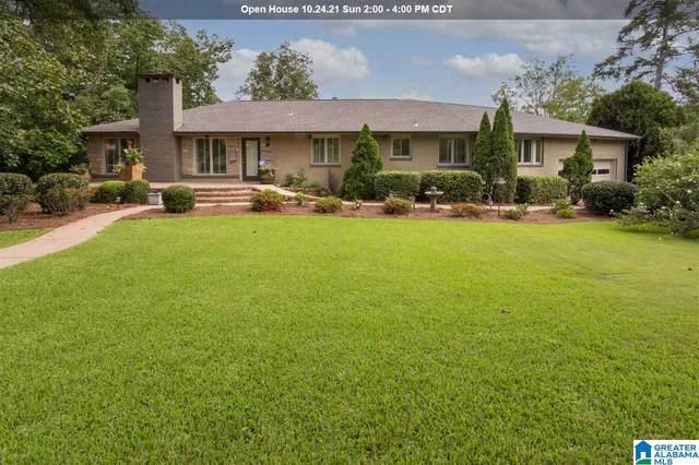 1801 Laurel Road, Vestavia Hills, AL 35216 (MLS #1296150) :: Kellie Drozdowicz Group
