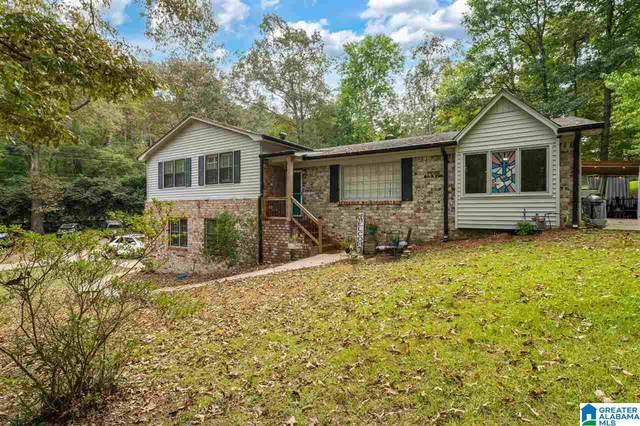 5627 Roberts Drive, Pinson, AL 35126 (MLS #1299215) :: LocAL Realty