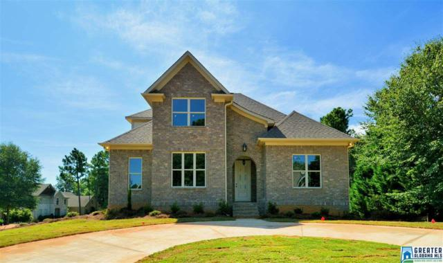 5501 Lake Cyrus Ln, Hoover, AL 35244 (MLS #827856) :: Josh Vernon Group