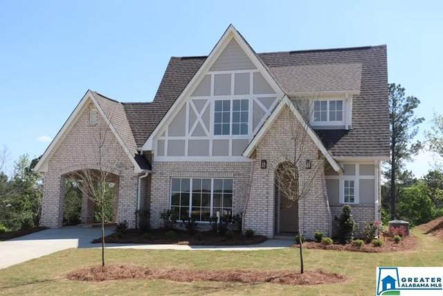 1950 Cyrus Cove Dr, Hoover, AL 35244 (MLS #840781) :: Josh Vernon Group