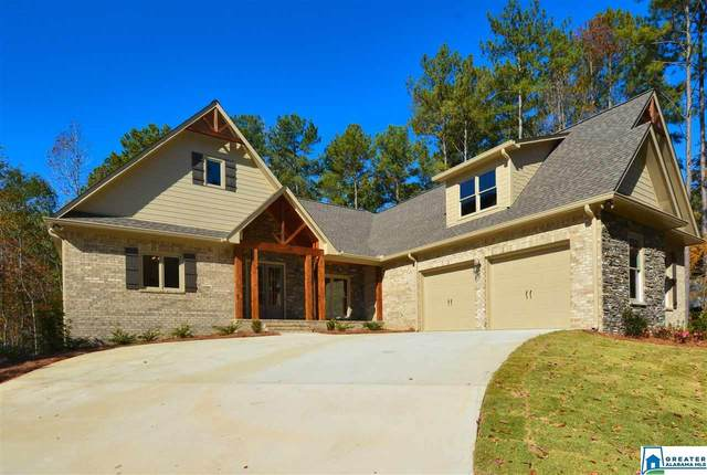 28 Deer Path, Odenville, AL 35120 (MLS #851303) :: Josh Vernon Group