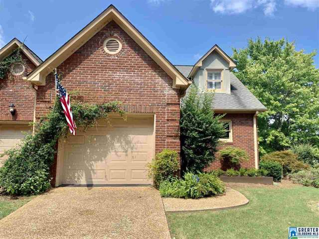 4610 Lake Valley Dr, Hoover, AL 35244 (MLS #858572) :: LocAL Realty