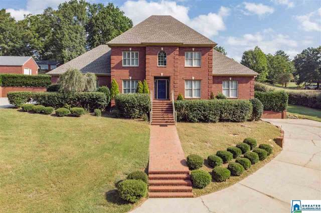 671 Cahaba River Estates, Hoover, AL 35244 (MLS #863111) :: Gusty Gulas Group